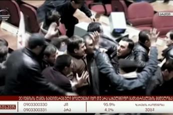 nacionaluri-moZraobis-reJimi-da-politikuri--warsul---video