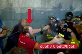 policiam-20-21-ivnisis-Rames-aqciis-dros-jgufur-ZaladobaSi-monawileobisTvis-4-piri-daakava-video