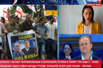 giorgi-gabunias-Sesaxeb-telearx-ROSSIA-1-ze-isaubres-video