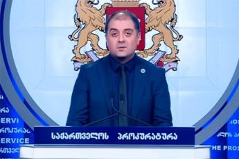 saqarTvelos-prokuratura-20-ivnisis-RamiT-nikanor-melias-qmedebas-detalurad-ganixilavs-video