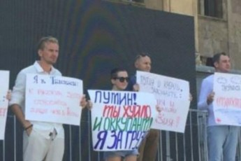 rusi-turistebi-parlamentTan-aqcias-marTaven---putini-okupantia