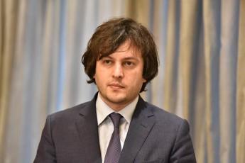 irakli-kobaxiZe-arCevnebi-Catardeba-2020-wels-rogorc-esaa-dadgenili-konstituciiT