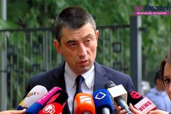 giorgi-gaxarias-pirveli-komentari-prokuraturidan-gamosvlis-Semdeg-video
