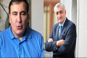 mixeil-saakaSvili-mamuka-xazaraZes-oligarqs-uwodebs-romelic-xelisuflebaSi-SeZromas-cdilobs