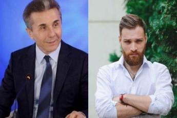 politikur-statusebs-aradros-vwer-magram-amovida-yelSi