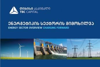 Tibisi-kapitalma-saqarTvelos-eleqtroenergiis-seqtoris-Sesaxeb-kvleva-gamoaqveyna