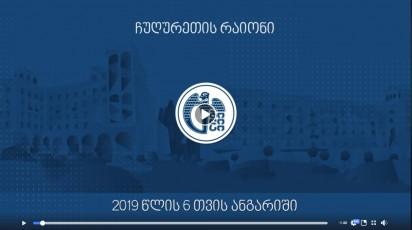 CuRureTis-raionis-2019-wlis-6-Tvis-angariSi