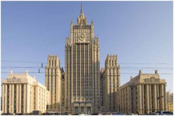 ruseTma-ukrainis-sakonsulos-TanamSromeli-persona-non-gratad-gamoacxada