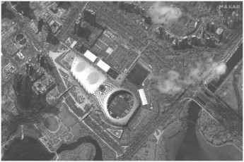 gavrcelda-satelitiT-gadaRebuli-foto-Tu-rogor-dgas-hong-kongis-sazRvarTan-CineTis-jari