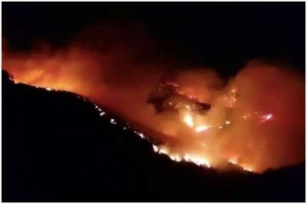 kanaris-kunZulebze-tyis-xanZris-gamo-4000-mde-adamiania-evakuirebuli