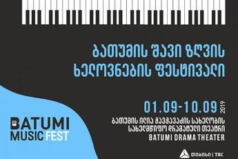 baTumi-klasikuri-musikis-festivals-maspinZlobs