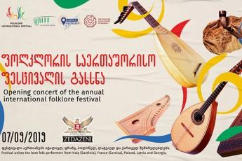Check-in-Georgia-s-farglebSi-bleq-si-arena-folkloris-saerTaSoriso-festivals-ss-qarTuli-ludis-kompaniasTan-erTad-umaspinZlebs