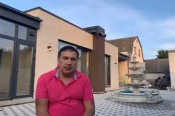 Cven-gvWirdeba-organizeba-da-erTianoba-video