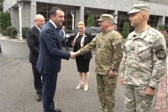 irakli-RaribaSvilis-pirveli-samuSao-dRe-Tavdacvis-saministroSi-video