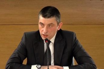 premier-ministrma-giorgi-gaxariam-vice-premierebi-daasaxela