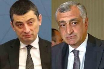 gaxaria-iyo-adamiani-romelic-ministris-rangSi-anakliis-ganviTarebis-gegmas-ewinaaRmdegeboda---maia-cqitiSvilma-investorebi-praqtikulad-oTaxidan-gamoagdo