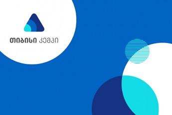 Tibisi-axal-studentur-programas-iwyebs