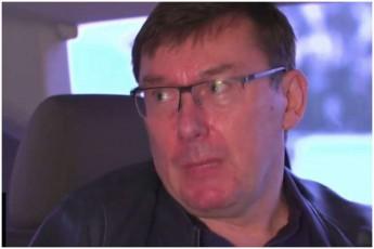 ukrainis-eqs-genprokurori-baidenze-gamoZiebis-dawyebis-mizezi-ar-arsebobs