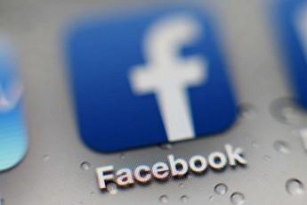 TurqeTma-Facebook-daajarima