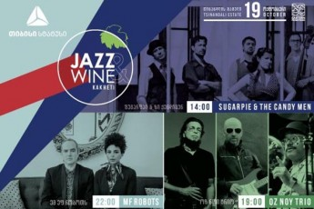 Eastern-Promotions-da-Tibisi-statusi-warmogidgenT-festivals---Jazz-and-Wine