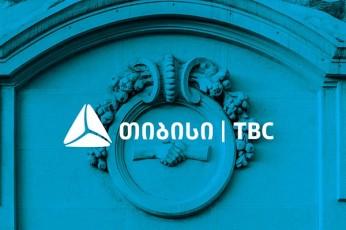 თიბისიმ ოქტომბრის მაკროეკონომიკური მიმოხილვა გამოაქვეყნა