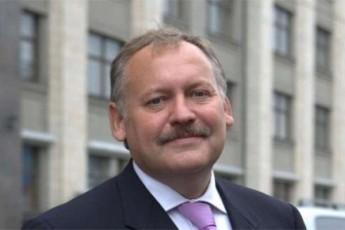 azerbaijanma-ruseTs-saprotesto-nota-gaugzavna