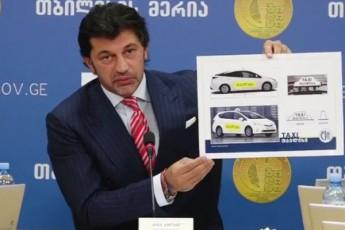 meria-taqsebis-reformis-mesame-etapze-da-manqanebis-asakobriv-zRvarze-alaparakda