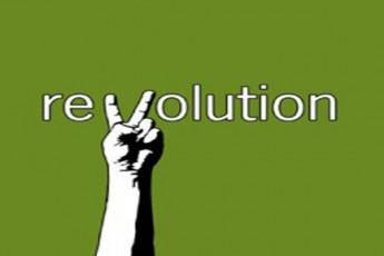 agentebi-da-revoluciebi---maradi-Tema-saqarTveloSi