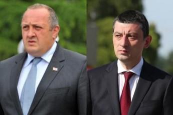 dRes-ocnebis-standarti-aris-rom-ministri-romelzec-mimdinarebs-gamoZieba-xdeba-premieri