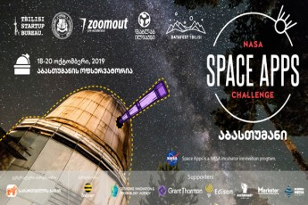 saqarTvelos-bankis-mxardaWeriT-NASA-Space-Apps-Challenge-s-saqarTvelom-pirvelad-umaspinZla