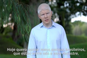 bera-amazonis-junglebis-aRdgenis-fondSi-erT-milion-dolars-gadaricxavs-video