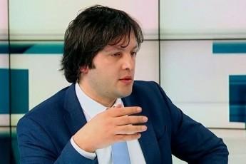 irakli-kobaxiZe-Cveni-oponentebi-arian-sacodavi-politikuri-Zala-romelsac-ar-aqvs-arc-samSoblo-da-arc-RmerTis-swams
