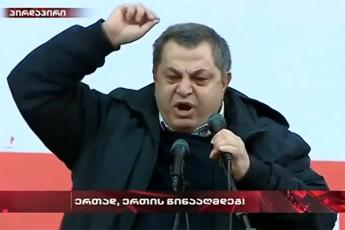 დავით ბერძენიშვილი: ჩვენ ვართ სექსუალური, ეთნიკური და რელიგიური უმცირესობების ქვეყანა (ვიდეო)
