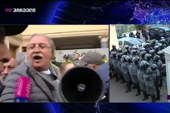 kamerebi-iqiT-miatrialeT-Tqve-Cemisebo-ras-iRebT--grigol-vaSaZis-gineba-operatorebs-da-Tamar-baRaSvilis-reaqcia-video