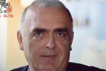 eqimma-vaJa-gafrindaSvilma-cxinvalis-izolatoridan-ojaxs-werili-gamougzavna