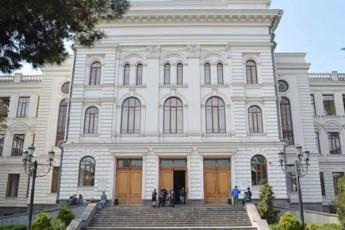 saerTaSoriso-konferencia-Making-the-most-of-Georgias-Association-to-Horizon-2020