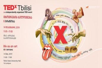 saqarTvelos-bankis-mxardaWeriT-14-dekembers-TEDxTbilisi-2019-gaimarTeba