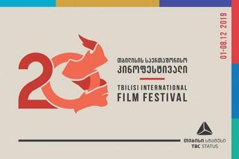 1-8-dekembers-Tibisi-statusis-mxardaWeriT-Tbilisis-me-20-saerTaSoriso-kinofestivali-Catardeba