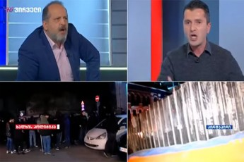 dapirispireba-da-yvirili-tv-pirvelis-eTerSi-video