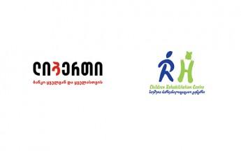 liberTis-Tanadgoma-bavSvTa-sareabilitacio-centr---rehabs