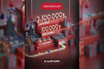 adjarabetcom-2-500-000-larian-saprizo-fonds-aTamaSebs