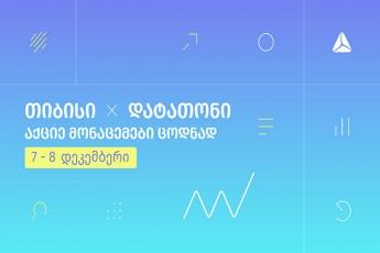 dataToni---aqcie-monacemebi-codnad