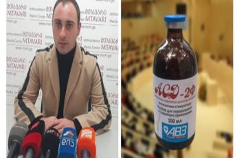 mkvleli-nivTereba-romelic-sikvdilamde-gamomuSavdeba--ra-daasxes-parlamentSi--eqsperti-mediacentr-mTavarSi