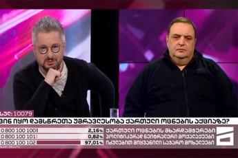 gubaz-sanikiZe-bokerias-prokuraturaSi-dabarebaze-es-aris-politikuri-devna-video