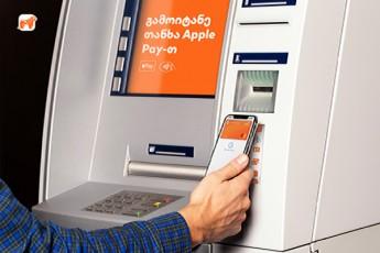 saqarTvelos-banki-momxmarebels-kidev-erT-inovaciur-siaxles---Apple-Wallet-iT-Tanxis-gamotanas-sTavazobs