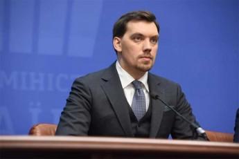 ukrainis-premieri-Tanamdebobidan-gadadga