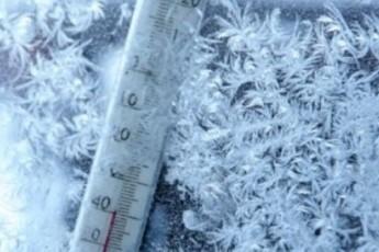 25-27-ianvars-saqarTveloSi-yinvaa-mosalodneli-maRalmTaSi-temperatura--20-gradusamde-daecema