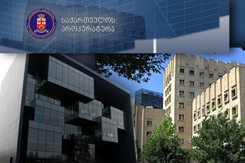 prokuraturam-Temirlan-maCalikaSvilis-saqmeze-gamoZieba-Sewyvita