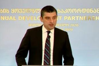 giorgi-gaxariam-donorTa-forumze-mTavrobis-oTxi-prioritetuli-mimarTuleba-daasaxela