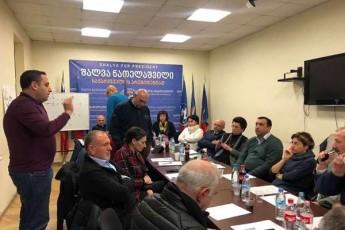xelisufleba-opozicias-gonze-mosasvlelad-vadas-Tebervlis-bolomde-aZlevs